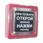 Ипр 513 101 150x150 Извещатели пожарные ручные Рубеж