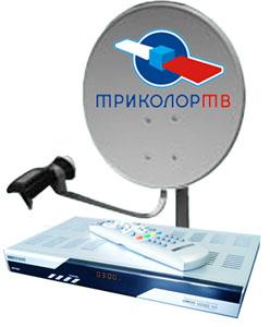 Триколор Спутниковое телевидение
