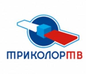 триколор 300x258 Спутниковое телевидение