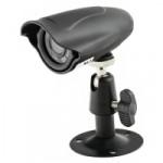 JMK JK 574 150x150 Уличные камеры видеонаблюдения со встроенным объективом и ИК подсветкой JMK