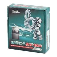 Mega SX 150 Auto Mega SX 150 Auto