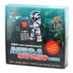 Mega SX 250 Radio1 150x150 Охранно пожарная GSM сигнализация «MicroLine» серия «Mega SX 2xx»