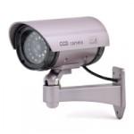 Proline PR 11P2 150x150 Муляжи видеокамер